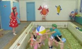 Басейн в дитячому садку
