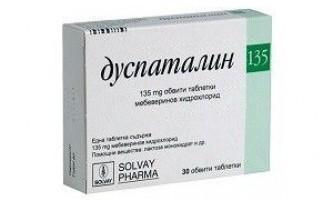 Дуспаталін