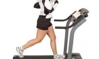Схуднення на біговій доріжці