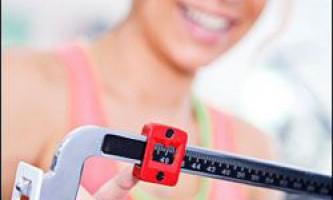 Найефектніша схуднення
